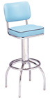 "300-531SH - New Retro Dining 24"" or 30"" Revolving Arch Leg Barstool with Back"